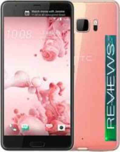 HTC U Ultra dual sim 64GB Pink