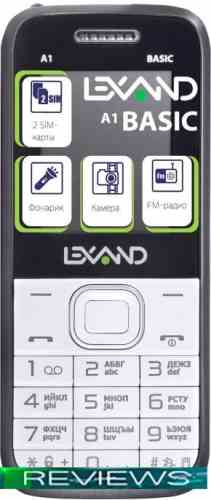 Lexand A1 Basic White