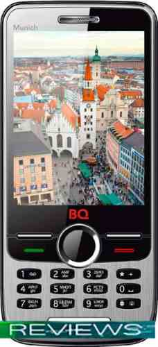 BQ-Mobile Munich Brown BQM-2803