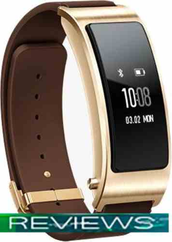 Huawei TalkBand B3 Brown