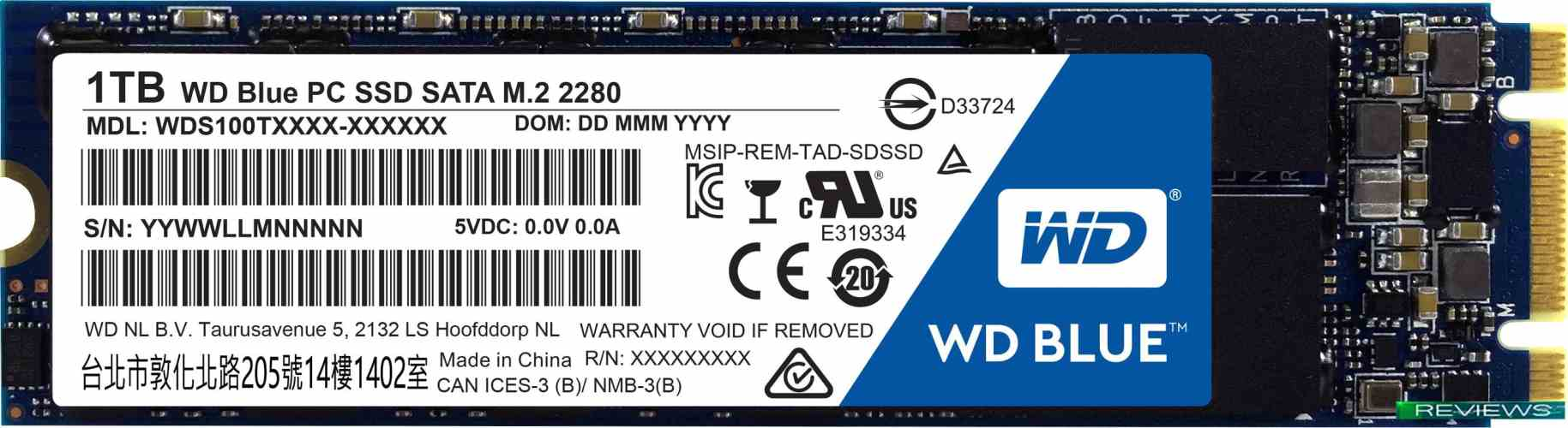 WD Blue PC 1TB WDS100T1B0B