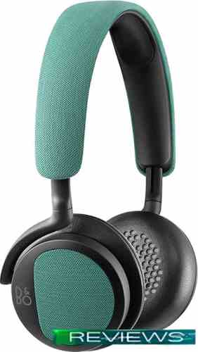 Bang & Olufsen BeoPlay H2 Feldspar Green