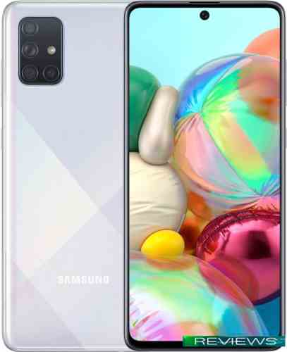 Samsung Galaxy A71 SM-A715F/DS 8GB/128GB (белый)