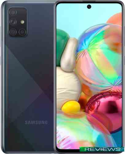 Samsung Galaxy A71 SM-A715F/DS 8GB/128GB (черный)